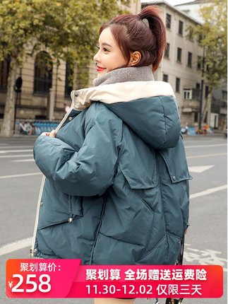 Down jacket women's short paragraph 2019 winter new women's ins cotton coat Korean loose small jacket jacket tide