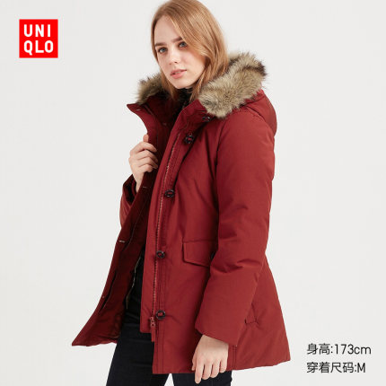 Women's High Performance Thermal Down Coat 420258 UNIQLO